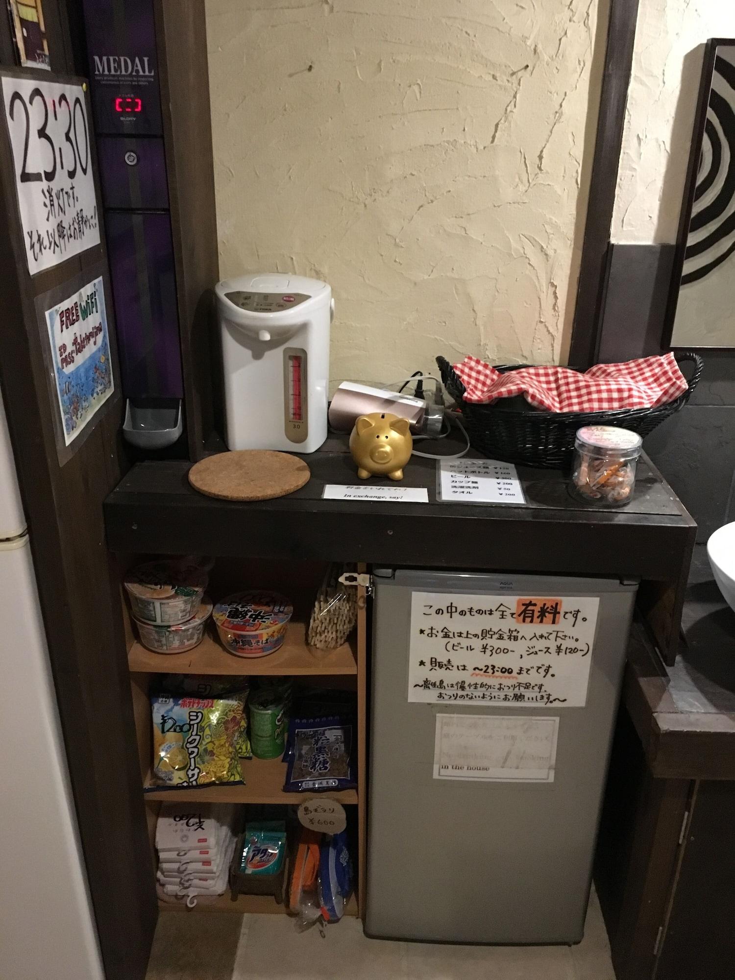 Taketomi-jima Guesthouse & Jetaime - Hostel, Taketomi
