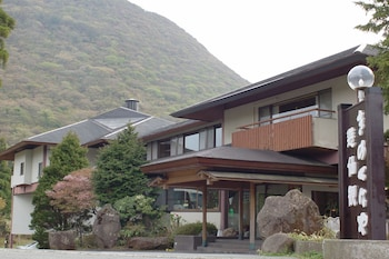 Hotel - Kinokuniya Yusenkan