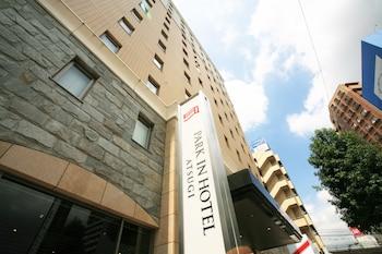 Hotel - PARK IN HOTEL ATSUGI
