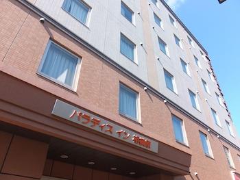 Hotel - Paradis Inn Sagamihara