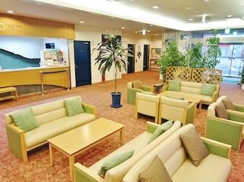 . Rishiri Fuji Kanko Hotel