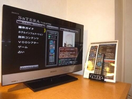 Smile Hotel Nishiakashi, Akashi