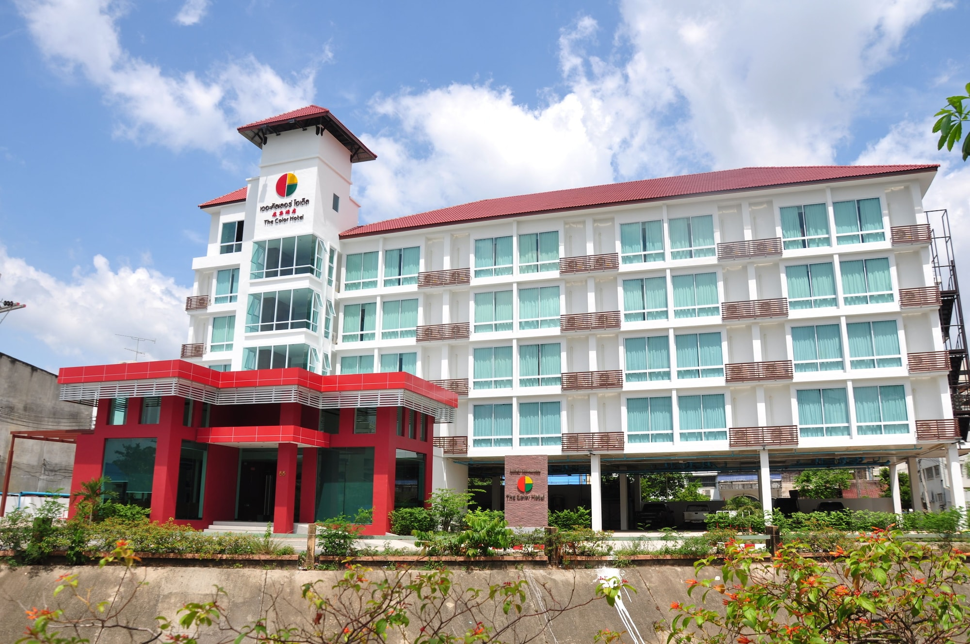 The Color Hotel Hat Yai, Hat Yai