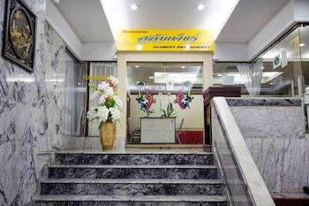 Hat Yai Rama Hotel - Staircase  - #0