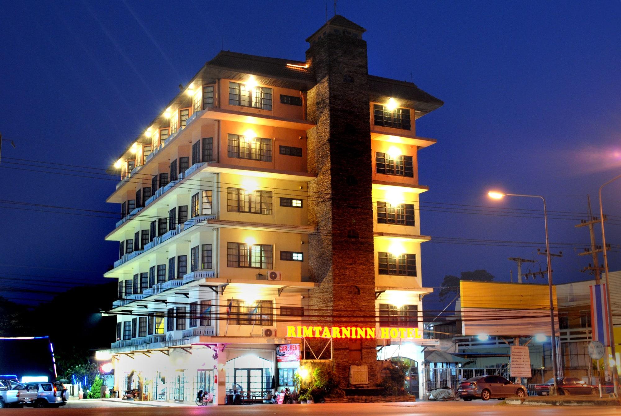 Rimtarninn Hotel & Car Rental Service, Pak Chong