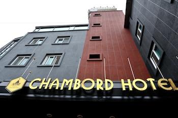 尚博德飯店