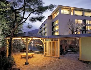 Hotel - Hotel Harvest Hakone Koushien