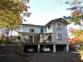 Hotel - Guest House Misaki-sou