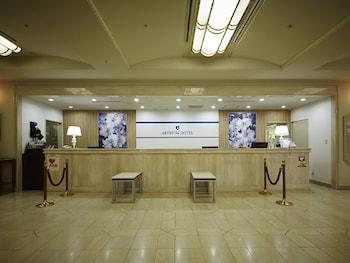 ARISTON HOTEL KOBE Reception