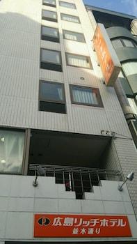 広島リッチホテル 並木通り