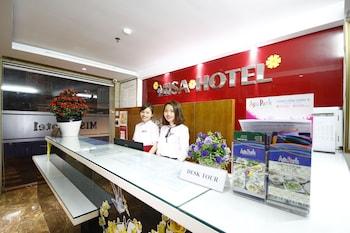 ミサ ホテル