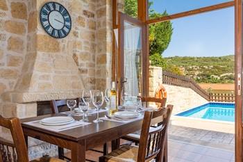 Petronikolis Traditional House - Restaurant  - #0