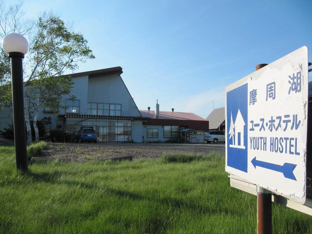 摩周湖ユースホステル