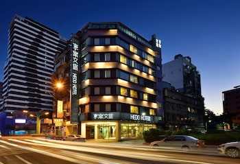 西門ヒド ホテル康定 - 台北 (台北西門享樂文旅 康定館)