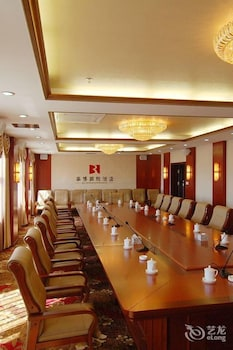 ホワボー インターナショナル ホテル - 大連