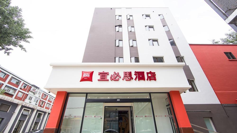 イビス 北京 天壇東門 メトロ ステーション ホテル