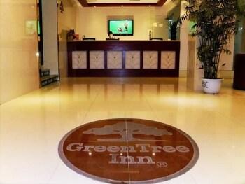 グリーンツリー イン 南通 海門 バス ステーション シェル ホテル