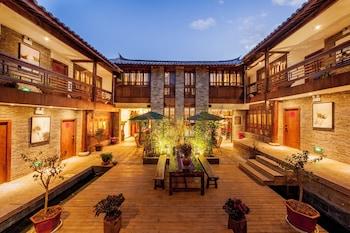 麗江麗鏝文治一號度假酒店