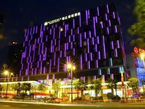 . Metropolo Jinjiang Wanda Plaza Hotel