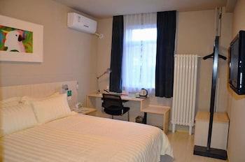 Hotel - Jinjiang Inn Beijing Zhushikou