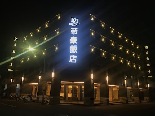 Delton Hotel, Kaohsiung