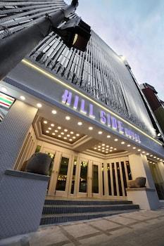 ヒルサイド ホテル