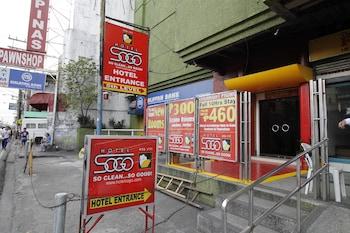 Hotel - Hotel Sogo Kalentong Marketplace