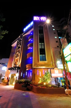 Hotel - Audi Garden Business Hotel