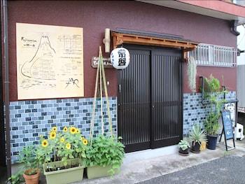 Hotel - Guest House Tokiwa
