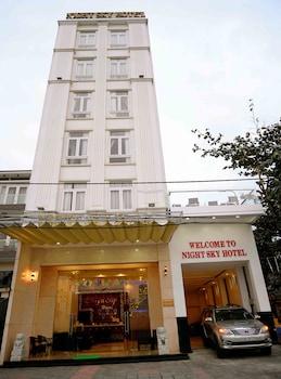 ナイト スカイ ホテル