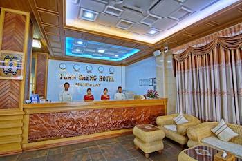 ユアン シェン ホテル