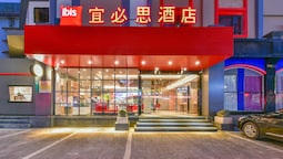 ibis Guilin Railway Station hotel
