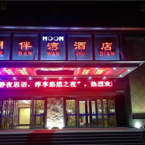 Yue Ban Wan Hotel, Xuchang