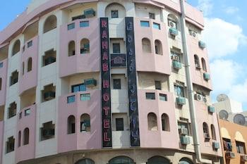 Hotel - Rahab Hotel
