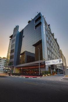 MENA APARTHOTEL - Hotel Front  - #0