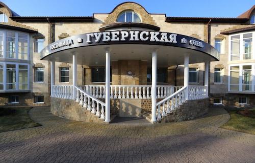 . Gubernskaya