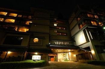 三朝薬師の湯 万翆楼