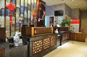 Hotel - Scholars Hotel Shanghai