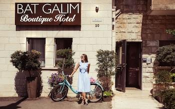 Hotel - Bat Galim Boutique Hotel