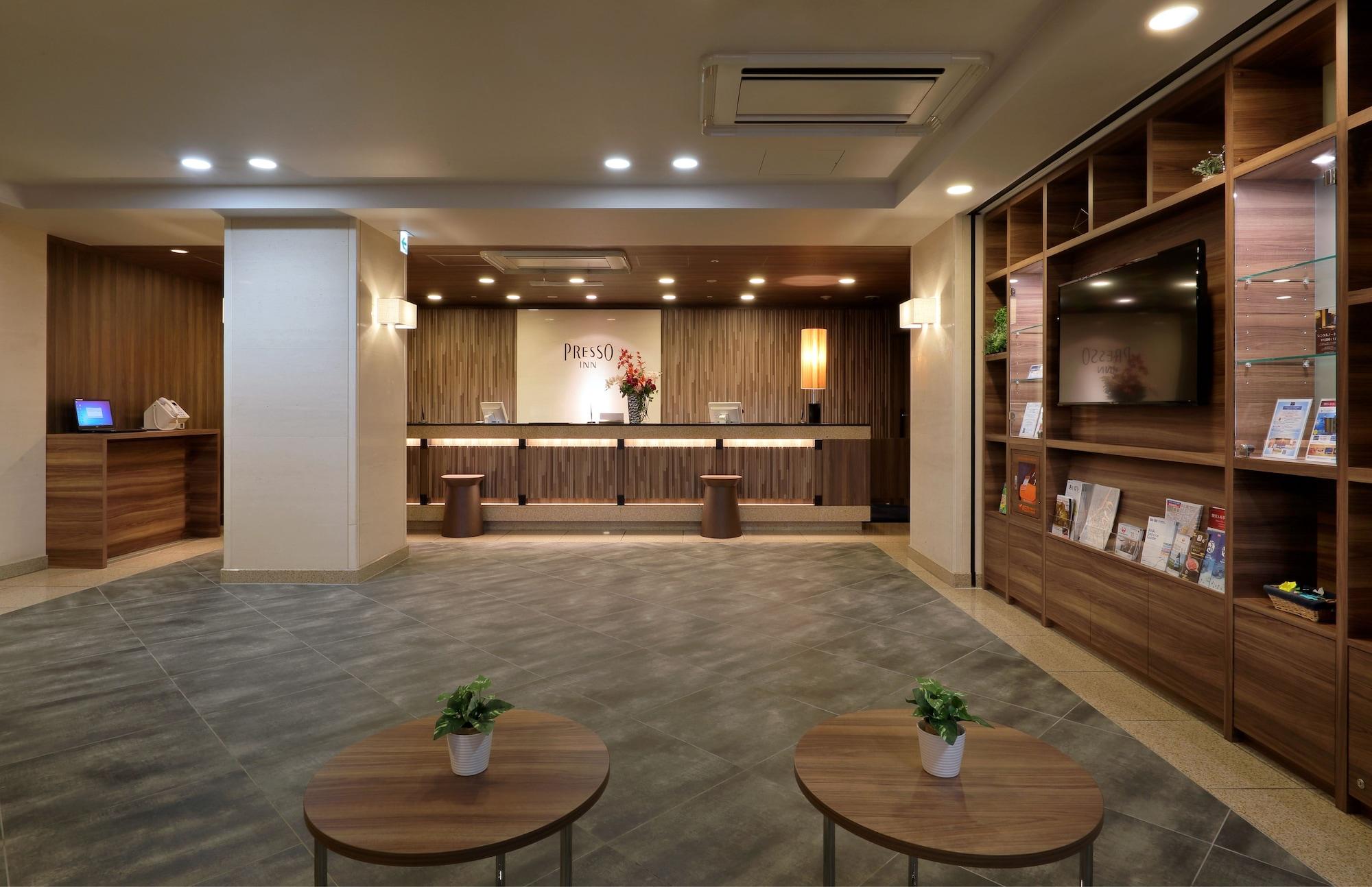 Keio Presso Inn Ikebukuro, Toshima