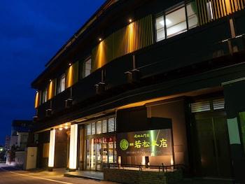 Hotel - Wakamatsu Honten