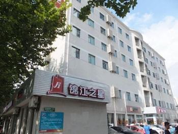 ジンジャン イン 浦東 サウス ロード タンチャオ (錦江之星旅館 上海浦東南路塘橋店)