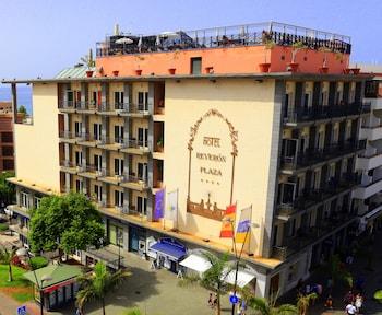 LABRANDA Hotel Reverón Plaza - Aerial View  - #0
