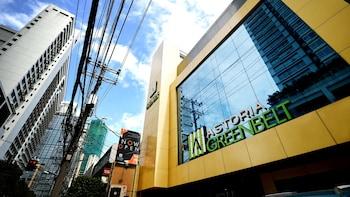 Astoria Greenbelt - Exterior  - #0