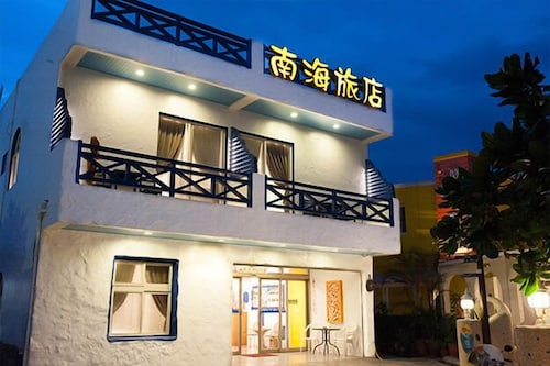 SouthernSea Hostel, Pingtung