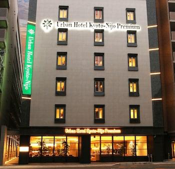 アーバンホテル京都 二条プレミアム