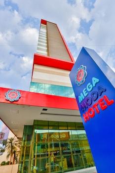 米加摩達飯店 Mega Moda Hotel