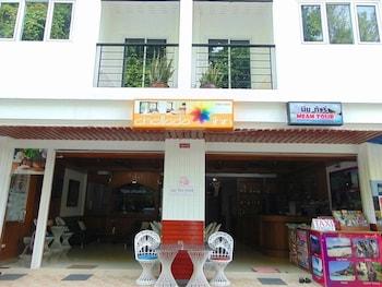Hotel - Chollada Inn