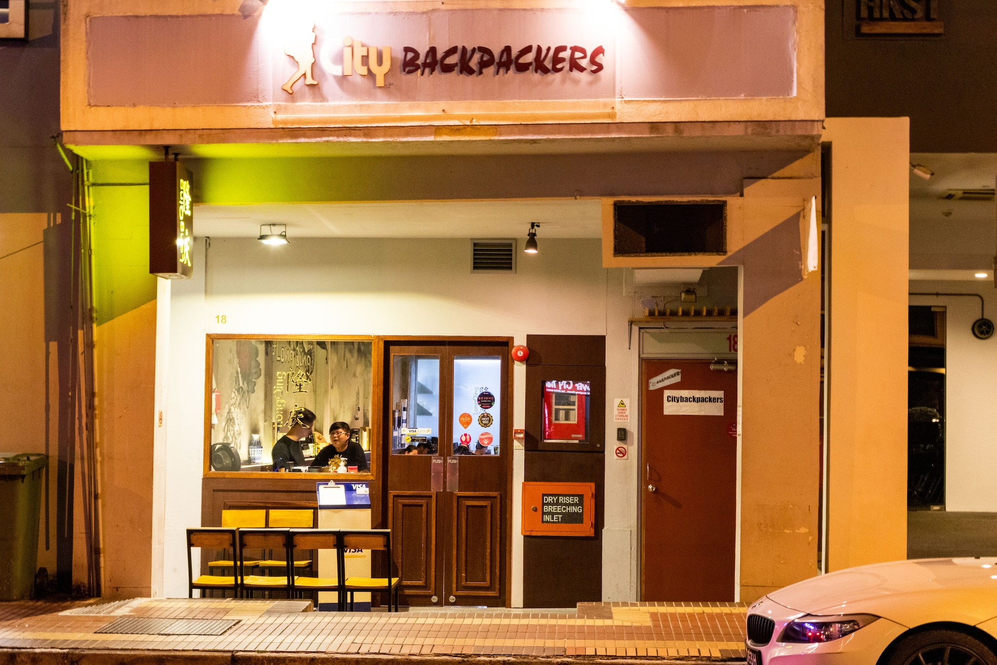 City Backpackers - Hostel, Singapore River