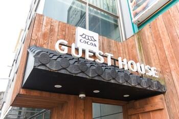 ココア ゲストハウス